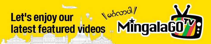 MingalaGO TV